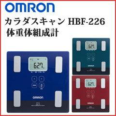 デジタルヘルスメーター オムロン 【オムロン 体重体組成計 カラダスキャン HBF-226】 体脂肪計付き体重計 BMI 体脂肪率 4人分 体年齢表示 骨格筋率