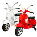 \ページ限定・ティースプーン付/ 【送料無料】【こども用電動乗用ベスパ RA-VEPX】 電動バイク 充電式 乗用バイク 乗用玩具 おもちゃ 子供用 補助輪付き