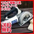 【マイティー2 マルチ電動工具 E-6105】家庭用電動グラインダーマイティ2の通販【送料無料】