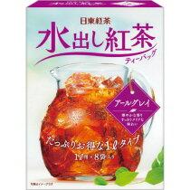 日東紅茶水高湯紅茶公畝灰色8包入463-0946
