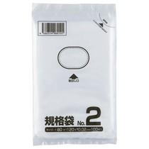 規格袋 2号 0.02mm 100枚入  HKT-014   514-5249