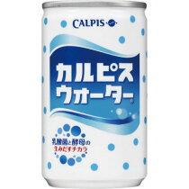 【お一人様1点限り】カルピス カルピスウォーター 缶 160g×30本 761-2220