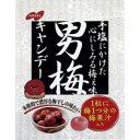 ノーベル 男梅キャンディ 80g×5パック 967-6923