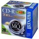 マクセル CDR700S.1P20S データ用CD−R 700MB 2−48倍速 ゴールド 薄型ケース 20枚入