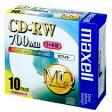 マクセル CDRW80PW.S1P10S CD−RW 700MB 4倍速 ホワイトプリンタブル 5mmケース 10枚入