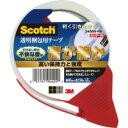 スコッチ 透明梱包テープ 音が静か カッター付  3450S-RD   567-2303