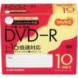 TANOSEE 三菱化学 DHR47JP10T データ用DVD−R 4.7GB ワイドプリンタブル 薄型ケース 10枚