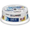 SONY 20DMR47HPHG データ用DVD−R 4.7GB ホワイトワイドプリンタブル スピンドルケース 20枚入