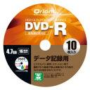 Qriom QDR�D10SP データ用DVD�R 4.7GB 1�16倍速対応 スピンドルケース入 10枚パック
