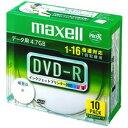 マクセル DR47WPD.S1P10S A データ用DVD�R 4.7GB ワイドプリンタブル 薄型ケース 10枚入
