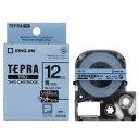 テプラ PROテープカートリッジ マットラベル 12mm 青(空色)ラベル(黒文字)  SB12B   416-0236