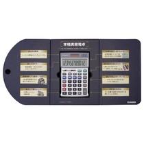 カシオ本格実務電卓 12桁 JS-20WK 2...の紹介画像2