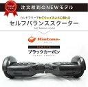 キントーン KINTONE ブラックカーボンモデル 【正規品】【送料無料】
