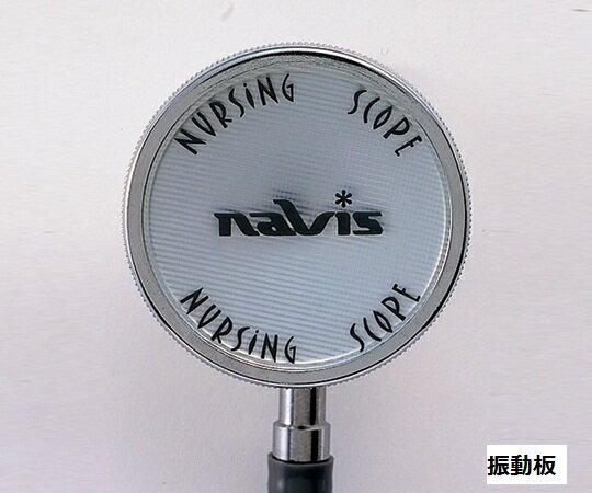 聴診器(内バネタイプ) ダブルグレー 790(mm)の紹介画像2