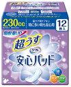 【リブドゥコーポレーション】リフレ 17219 尿とりパッド 尿ケア用ナプキン 超うす 安心パッド 230cc 12枚入×24袋 【多い時も安心用】