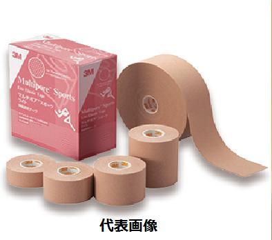 3M マルチポアスポーツライト伸縮固定テープ【キネシオロジーテープ】2723-37.5 8巻入 37.5mm×5m テーピング/スリーエム