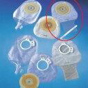 アシュラ キッズ1 スタンダード 採便袋 採尿袋 平面 開放型 透明 10-35mm 10枚入 ストーマ用品 新生児〜小児用 2115
