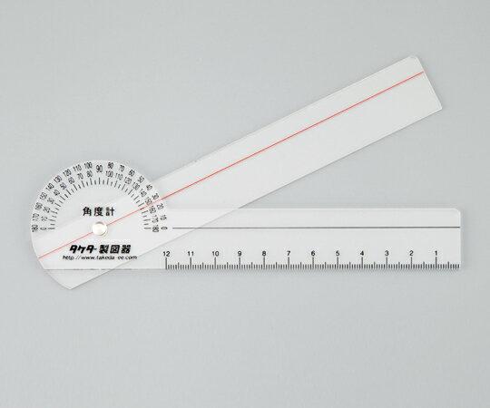 メディカル角度計 25-3091 計測線2本タイプ
