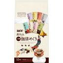 ショッピングアロマ UCC アロマリッチセレクション 旅カフェ 12袋×3パック 763-6011