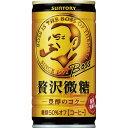 【代引不可】【お一人様1点限り】サントリー ボス 贅沢微糖 豊醇のコク 185g×30本×2ケース(缶) 762-3356