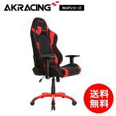 AKRacing Wolf (エーケーレーシング・ウルフ) ゲーミング・オフィスチェア  カラー全3色 ゲーム用チェア