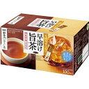 AGF 新茶人 インスタント ティースティック こうばしほうじ茶 100本 263-7242