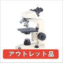 【展示品アウトレット】Vixen(ビクセン) 研究用大型顕微鏡 FBL-600 三眼鏡筒セット 日本製 学校 研究 アウトレット 正規品