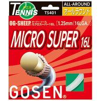 GOSEN(ゴーセン) オージー・シープ ミクロスーパー16L(20張入) TS401W20Pの画像