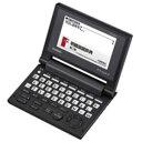 カシオ CASIO 電子辞書 EX-WORD XD-C100...