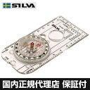 【50個限定】 SILVA(シルバ) コンパス エクスペディション54 【国内正規代理店品】 35852-1011