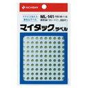 (業務用20セット) ニチバン マイタック カラーラベルシール 【円型 細小/5mm径】 ML-141 金