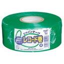 (業務用10セット)松浦産業 シャインテープ レコード巻 420G 緑