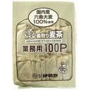 (業務用8セット)伊勢惣 伊勢惣 麦茶 業務用 100P/1袋