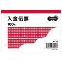 (まとめ) TANOSEE 入金伝票 B7ヨコ型 100枚 1冊 【×60セット】