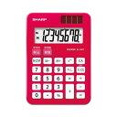 (まとめ) シャープ SHARP カラー電卓 8桁 ミニミニナイスサイズ パプリカレッド EL-760T-RX 1台 【×5セット】