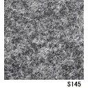 パンチカーペット サンゲツSペットECO 色番S-145 91cm巾×3m