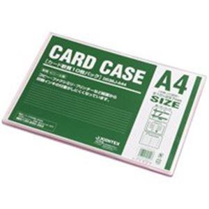 (業務用30セット) ジョインテックス カードケース軟質A4*10枚 D036J-A44 薄型ケース カードケース 事務用品 まとめお得セット