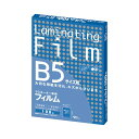 (まとめ) アスカ ラミネーター専用フィルム B5 100μ BH906 1パック(100枚) 【×2セット】