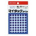 (まとめ) ニチバン マイタック カラーラベル 円型 直径8mm 青 ML-1514 1パック(1050片:70片×15シート) 【×30セット】