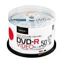 (まとめ)ハイディスク 録画用DVD-R 120分16倍速 ホワイトワイドプリンタブル スピンドルケース TYDR12JCP50SP 1パッ...