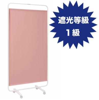 【送料無料/代引不可】三和製作所 遮光等級1級!...の商品画像
