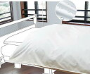 日本エンゼル 掛け布団カバー(強撥水) ホワイト/ベージュ 2292  失禁シーツ/介護/病院/撥水/防水シーツ