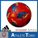 樂天商城 - アディダス adidas テルスター18 グライダー スペイン サッカーボール 4号球 JFA検定球 手縫い 人工皮革(PU製) AF4305SP