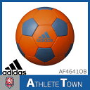 樂天商城 - アディダス adidas サッカーボール EPP グライダー 4号球 検定球 ハイレスオレンジ×アッシュブルー AF4641OB
