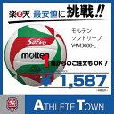 【※8月下旬頃の入荷予定です】モルテン molten バレーボール ソフトサーブ 軽量 4号球 V4M3000-L