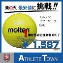 モルテン molten バレーボール ソフトサーブ 軽量 4号球 EV4L レモン