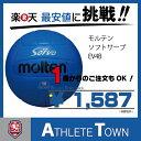 モルテン molten バレーボール ソフトサーブ 軽量 4号球 EV4B 青