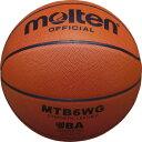 モルテン molten バスケットボール バスケットボール 6号球 MTB6WG 検定球