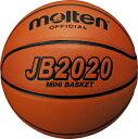 モルテン molten バスケットボール バスケットボール 5号球 MTB5GWW 検定球