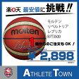 モルテン molten バスケットボール リベルトリアレプリカ 7号球 B7T3500